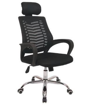 Silla de malla ejecutiva gerencial con descansa cabezera reclinable giratoria JYX0161. tienda exonica nuevo
